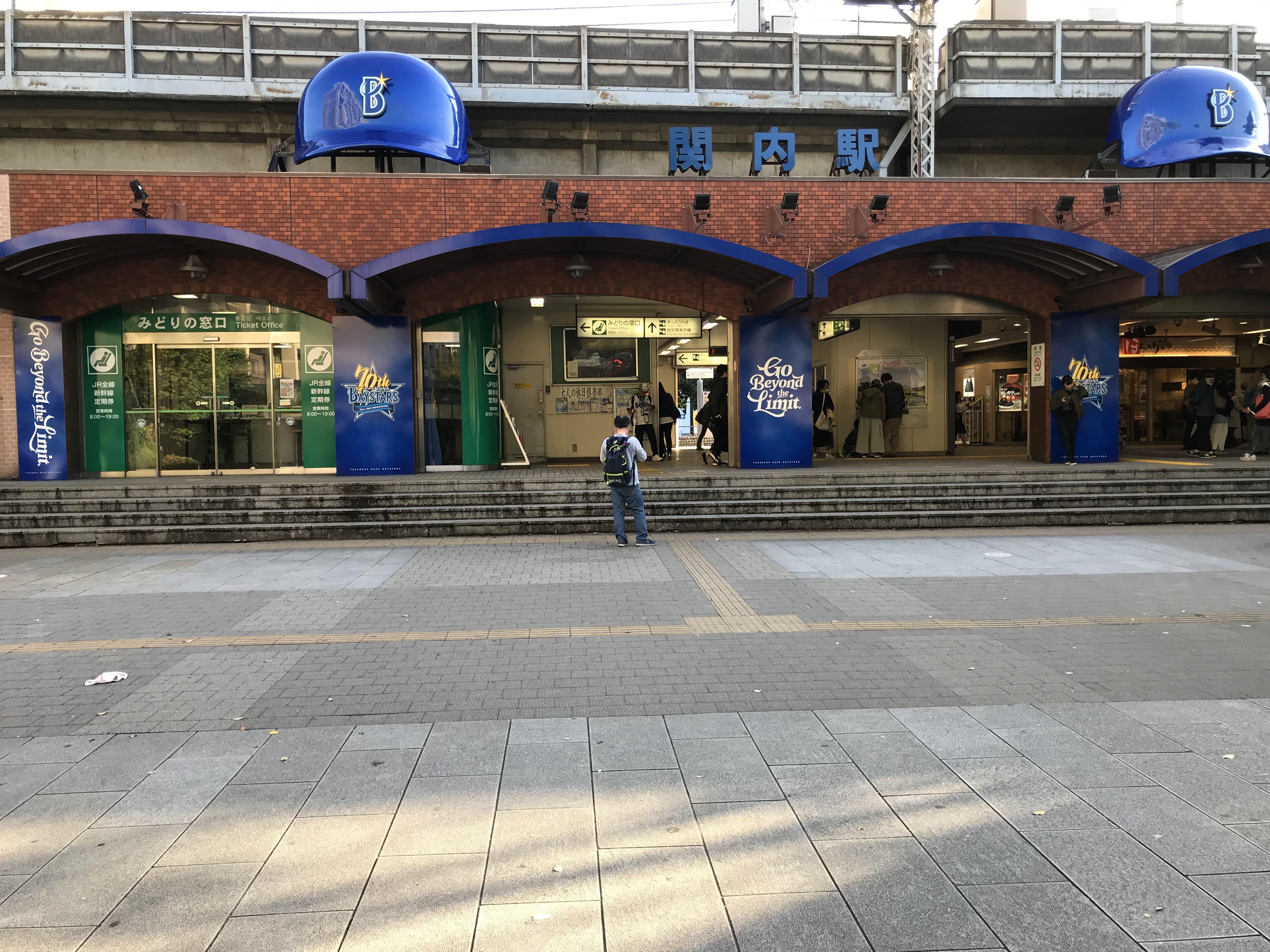 神奈川県‐横浜市‐TFCC損傷‐手術